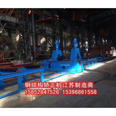 供应钢结构翼缘矫正机厂家|2016款H型钢矫正机