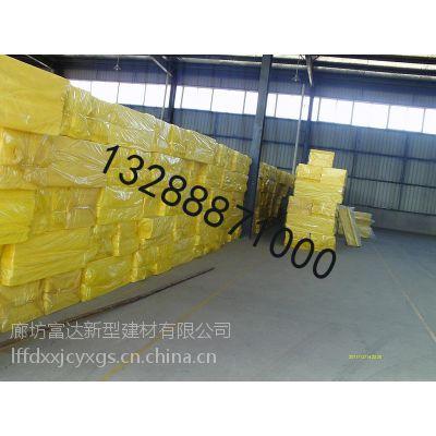 岩棉纤维毡生产厂 高温岩棉经