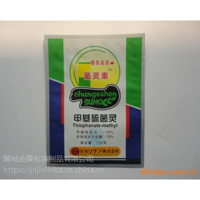 厂家供应会宁县农药包装,农业种子包装袋 可来样加工