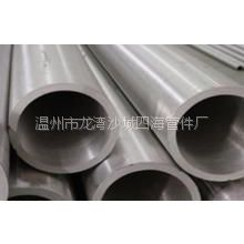 供应【自主生产】不锈钢工业管