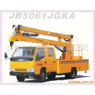 供应女神江铃14米高空作业车、折臂式高空作业车、路灯维修车