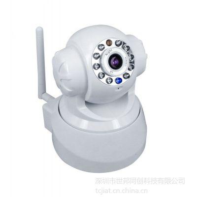 供应供应哈尔滨家用网络摄像机