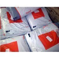 供应美国RTP PPSU 1400 R-5100(聚苯砜)塑料 高性能材料PPSU