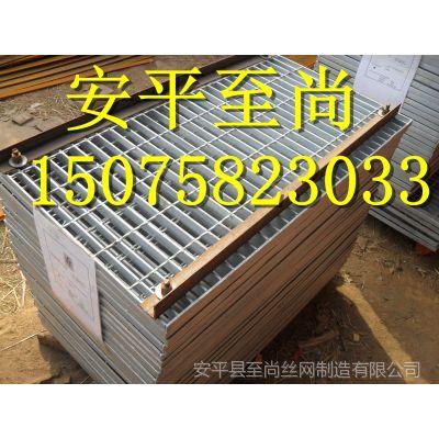 供应加工制造至尚钢格板 生产热镀锌钢格板 【可按图纸定做】