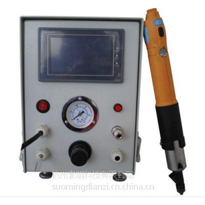 杭州厂家 专利涡轮式 手持式锁镙丝机