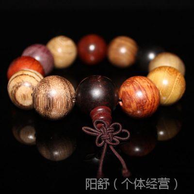 2014新款男女通用佛珠手链抗疲劳 多宝珠木质手串旅游纪念品批发