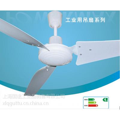 供应夏季东北地区厂房降温风扇,美的工业吊扇纯铜电机,扇叶材质长度可选