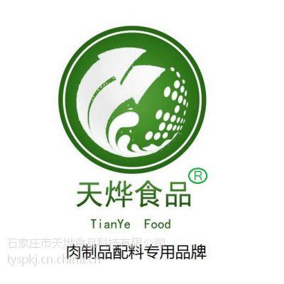 重组肉制品生产技术,肉片重组技术,培根重组新原料,鱼肉重组技术
