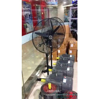 上海德东强力工业摇头风扇(DF750)东玛强力风扇DF750-T