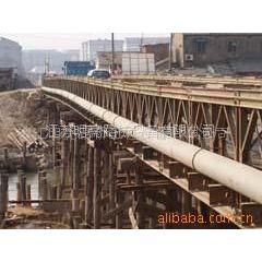 供应贝雷片、装配式公路钢桥及其附件、钢便桥、钢栈桥