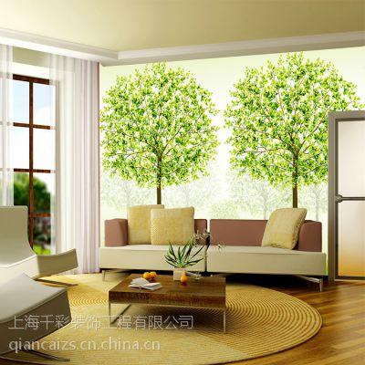 千彩无缝墙布墙纸电视背景墙大型壁画厂家个性定制一件代发XD-002