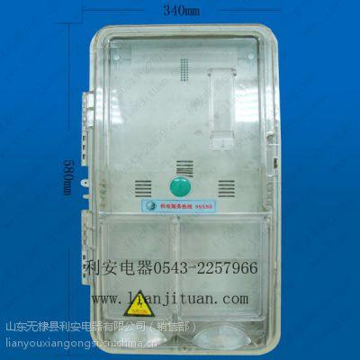 供应pc动力表箱 三相smc电表箱