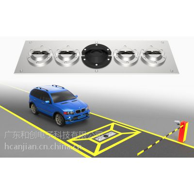 供应和创HC4001固定式车底安全检查系统