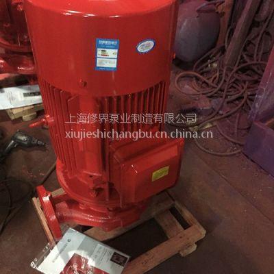 常州3f消防泵厂家XBD7.4/15-L消防增压稳压设备多级XBD70-20-HY电机功率18.kw