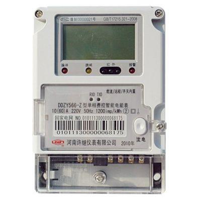 供应河南许继DJS566单相直流电能表