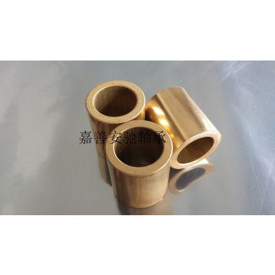 供应MPBZU轴承,无给油铜套,cusn8p材料铜套,锡青铜耐磨套
