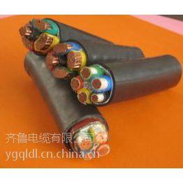 供应齐鲁牌裸铜线多芯交联塑料绝缘聚氯乙炔护套电力电缆价格优惠质量 YJV32 3*16