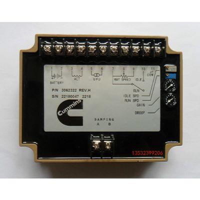 康明斯Cummins 3062322速度控制器,3062322调速控制器