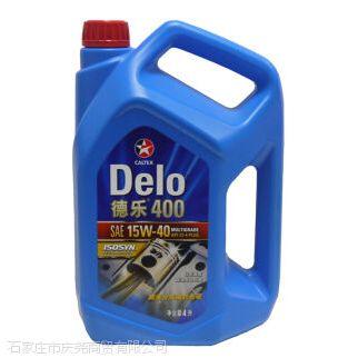 供应加德士燃气发动机油︱德乐400燃气机油︱德乐400燃气发动机油