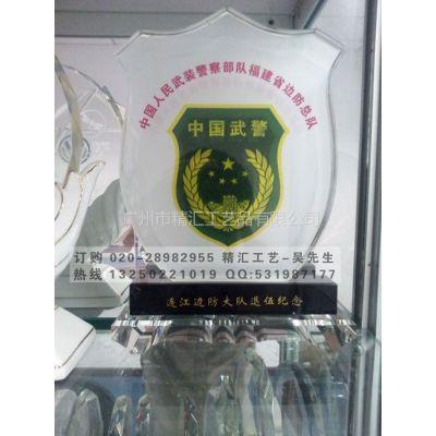 供应广州部队退伍纪念品制作,老兵退伍纪念品定做,部队退役纪念品,广州水晶纪念牌,厦门部队退伍纪念品