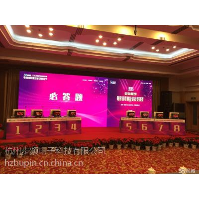 杭州打分器租赁 评委评分器出租 步频牌表决器980型号服务好厂家直销