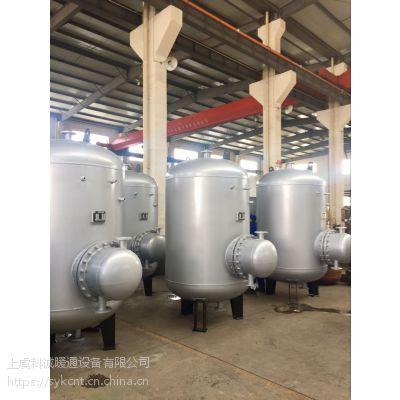 供应水-水容积式换热器