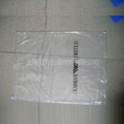 供应塑料包装透明塑料包装袋粉红小猫纹白底塑料包装袋 塑料印刷软PVC包装袋