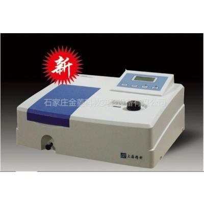 供应分光光度计 721G上海仪电
