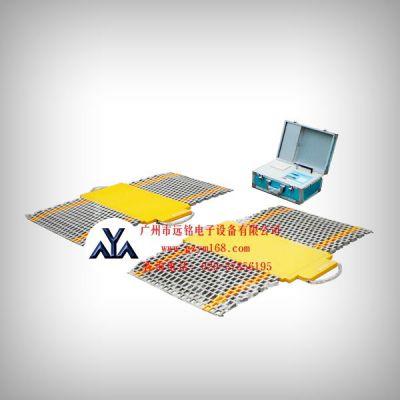 供应远铭YM-WX102 便携式无线称重仪 无线汽车衡 便携式汽车称重仪