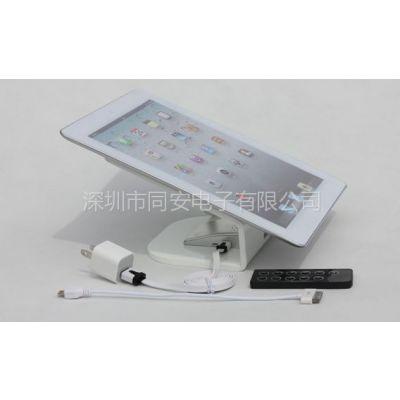 供应北京ipad mini防盗器 北京七寸平板电脑防盗器