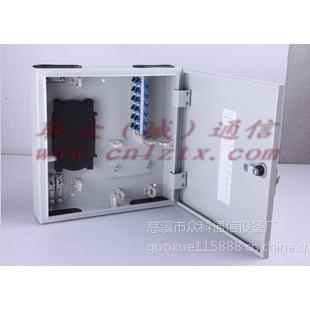 供应室外光纤分纤箱,室内光纤分纤箱,FTTH48芯光分纤箱