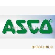 供应ASCO电磁阀SCG551A001MO