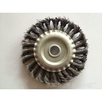 永康厂家供应扭丝平型钢丝轮喇叭口  专业扭丝平型钢丝轮喇叭口