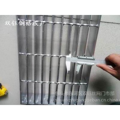 供应包头热镀锌钢格板--防腐性能好 抗氧化