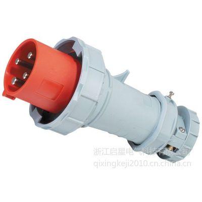 供应启星QX1110 4P/63A IP67工业插头 防水插头 厂家直销