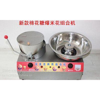 广东棉花糖机/棉花糖机价格/棉花糖机厂家