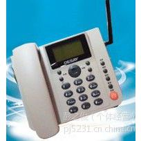 供应广州可移动无线固话报装中心