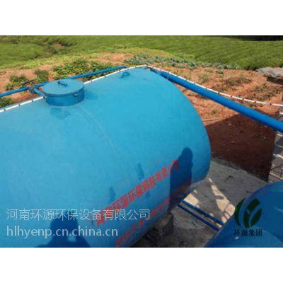 郑州专业餐饮污水处理设备生产厂家质量保证