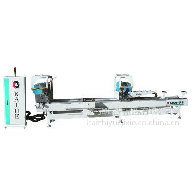 供应凯岳铝塑型材数控切割锯床数控405切割锯