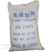 食品级焦磷酸钾的价格,工业级焦磷酸钾生产厂家