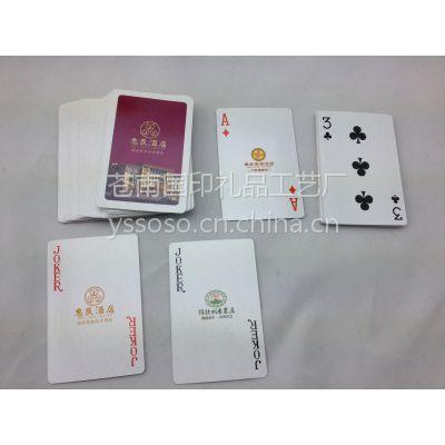 温州广告扑克牌生产厂家