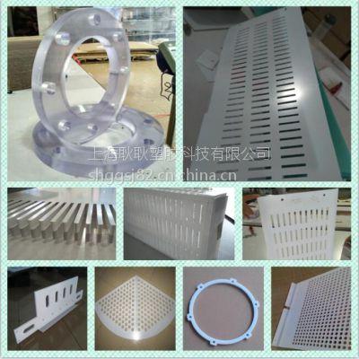上海PC板雕刻 折弯 热成型 PC板材加工生产厂家