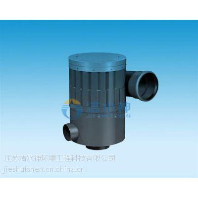 合肥雨水收集、江苏洁水神(图)、雨水收集系统