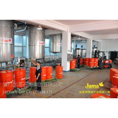 加美jama多功能高温润滑脂 MH电机轴承脂 高速轴承润滑脂 酸碱环境 高温油价格 高温润滑脂