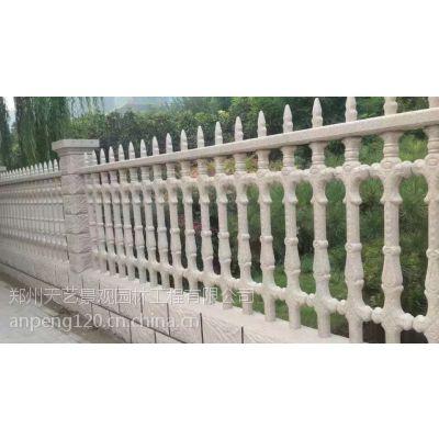3850*2335金剑围栏1.6米