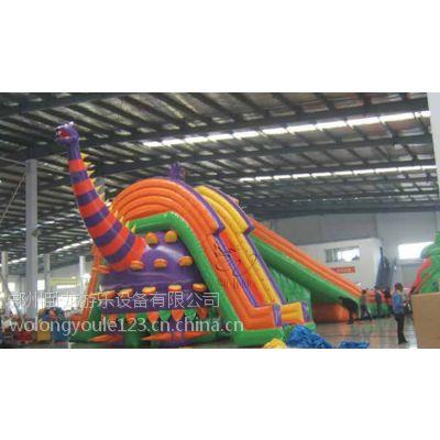 供应移动水乐园设备 卧龙供应大型充气水滑梯价格 恐龙滑梯