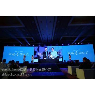北京礼仪庆典活动搭建 音响灯光租赁 背景板搭建一手工厂,省钱30%%