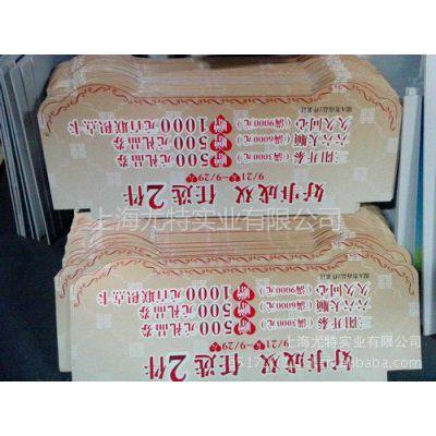 供应KT板印刷写真 雪弗板堆头插牌画面 展示画面写真