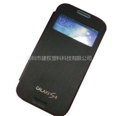 供应iphone,三星,ipad,htc高档主流手机保护皮套,其他款式可任意定做
