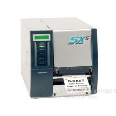 供应苏州东芝B-SX5T微宽幅不干胶标签打印机